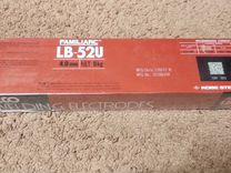 Сварочные электроды LB-52U