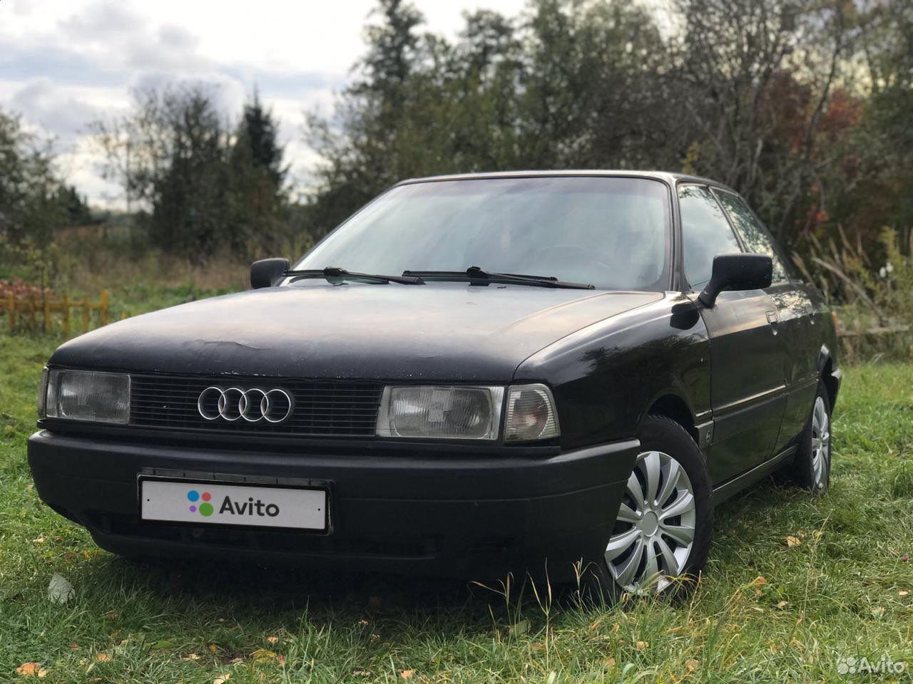 Audi 80, 1990  89097962016 купить 1