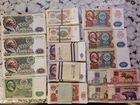 Банкноты СССР 1961г., 1991г