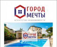 Агент по продаже недвижимости — Вакансии в Геленджике