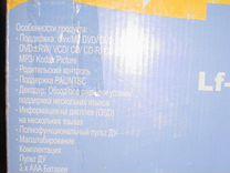 DVD плеер Loeffen DV-705