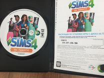 Дополнение к игре sims4