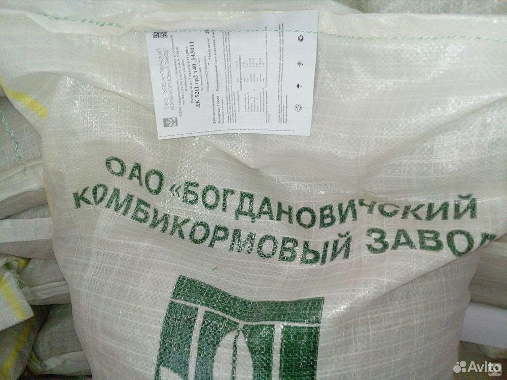Пшеница, корм для перепелок дк 52  89222887703 купить 5
