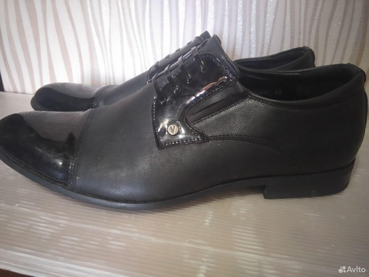 Ботинки  89042581799 купить 1