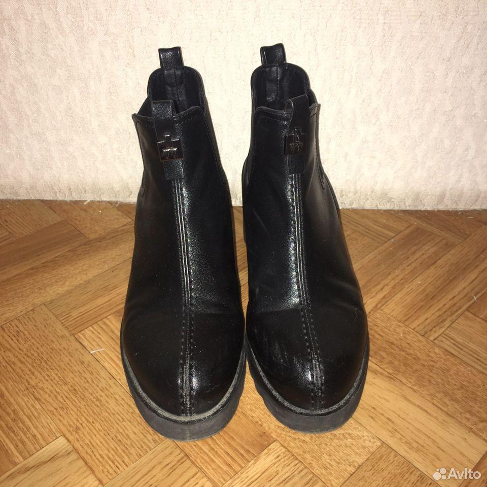Ботинки демисезонные  89528982995 купить 3