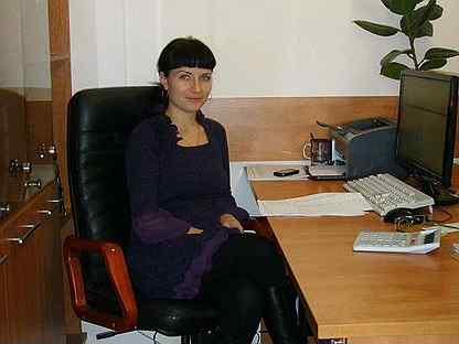 Вакансия бухгалтер в одинцово в управление образования целевая аудитория бухгалтерские услуги