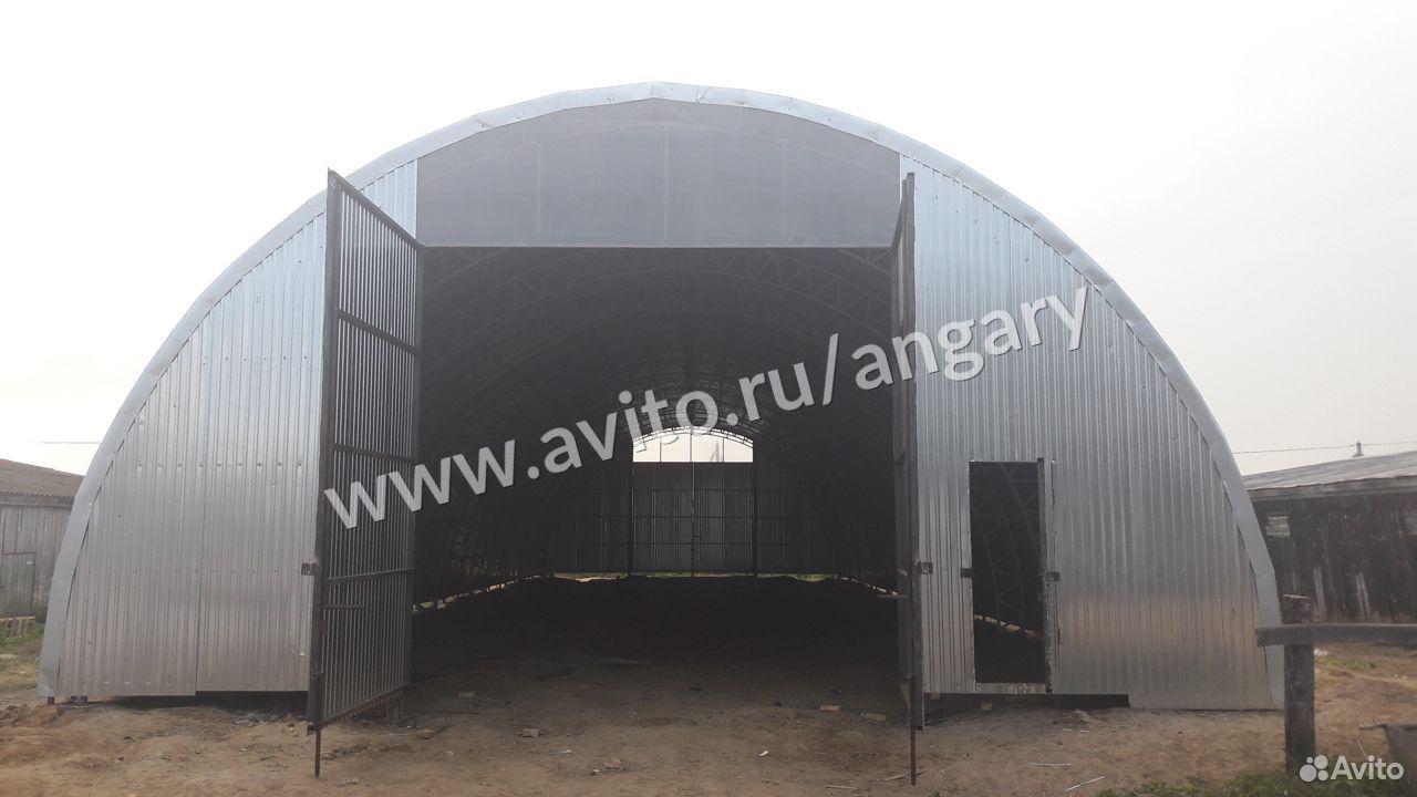 Hangar  89603108639 köp 1