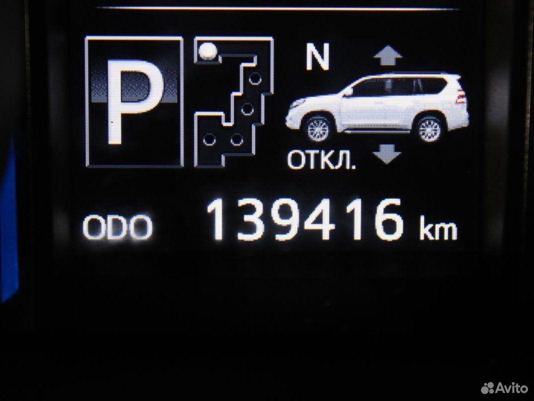 Toyota Land Cruiser Prado, 2014  88129217686 купить 6