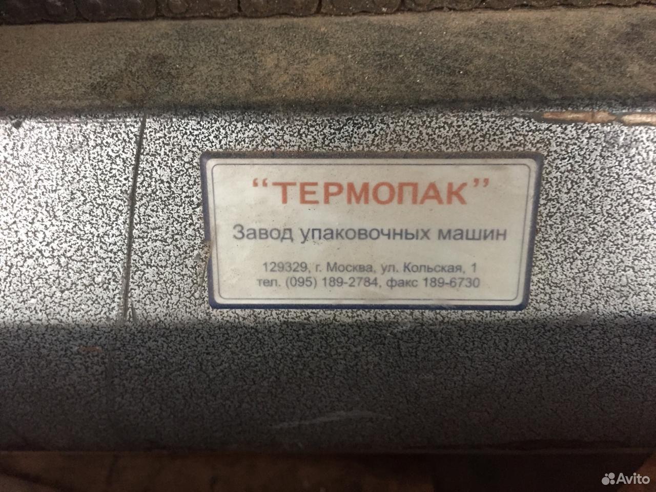 Термоусадочный аппарат тпц 550  89229556789 купить 5