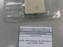 Процессор SAM2 AMD Sempron LE-1250 Sparta 1 ядро