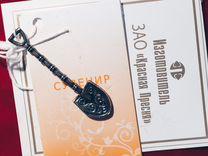 Сувенир, подарочная лопаточка, серебро