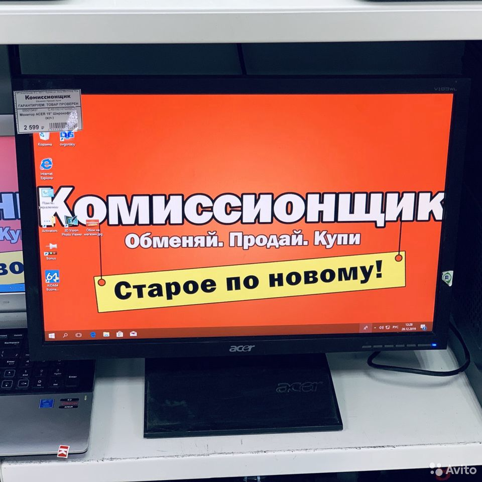 """Монитор Acer 19"""" широкоформатный. Кгн08  89225782014 купить 1"""