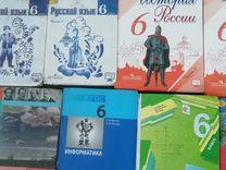 Учебники фгос за 6 класс, полный комплект(тетрадь