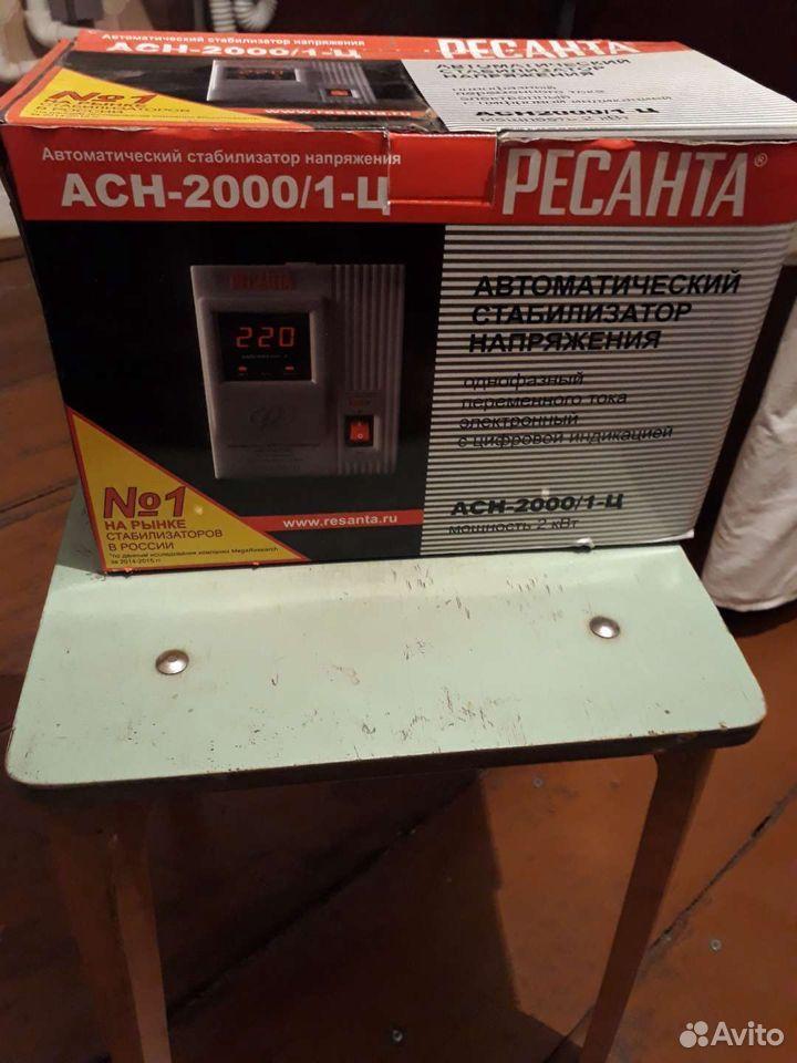 Автоматический стабилизатор напряжения