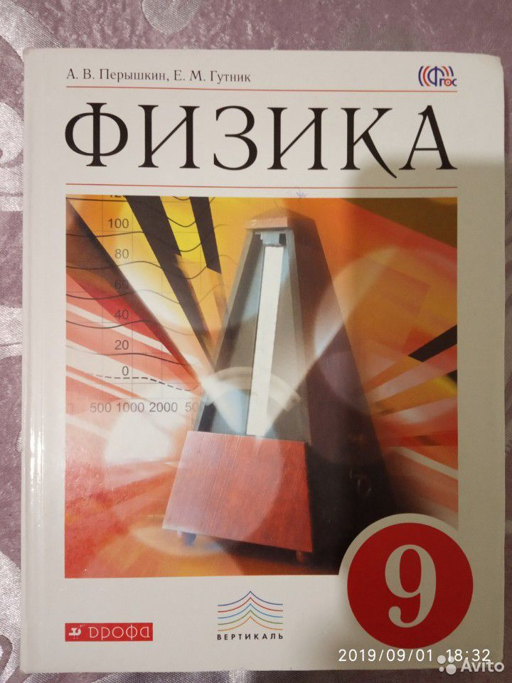 Учебники  89285586770 купить 1
