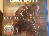 Call of duty advanced warfare ps 4