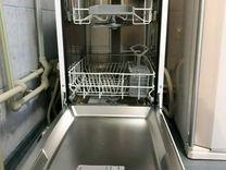 Посудомоечная машина Bosch Германия
