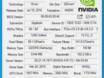 Видеокарта Gigabyte GTX 1060 6GB На Гарантии