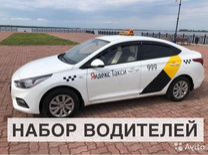 Водитель такси. 60/40 З.П Ежедневно