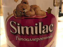 Смесь Similac Гипоаллергенный — Товары для детей и игрушки в Санкт-Петербурге