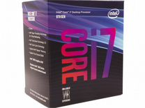 Intel core I7 8700/ i7 8700+ asus tuf b360 gaming