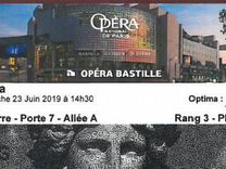 Два билета в Opera National de Paris, опера Tosca