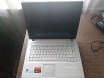Ноутбук depo VIP C 8510