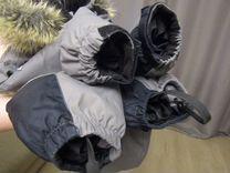 Зима керри (kerry) 330