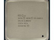 Комплект Xeon e5 2680v2, 16gb