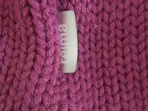 Зимняя шапка Reima на 1-1,5 года