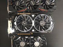 Видеокарты GTX1050Ti/1060/1070/1080/RX гарантия