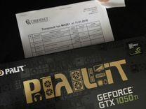 GTX 1050ti 4gb Dual Fan geForce Palit