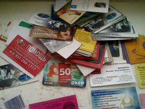 Пластиковые карточки и визитки