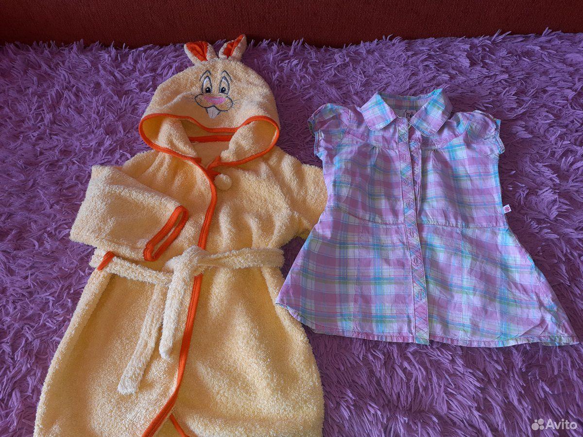 Халат для девочки  89276559094 купить 2