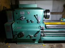 Станок токарный 1М63 дип-300 рмц-2800 мм