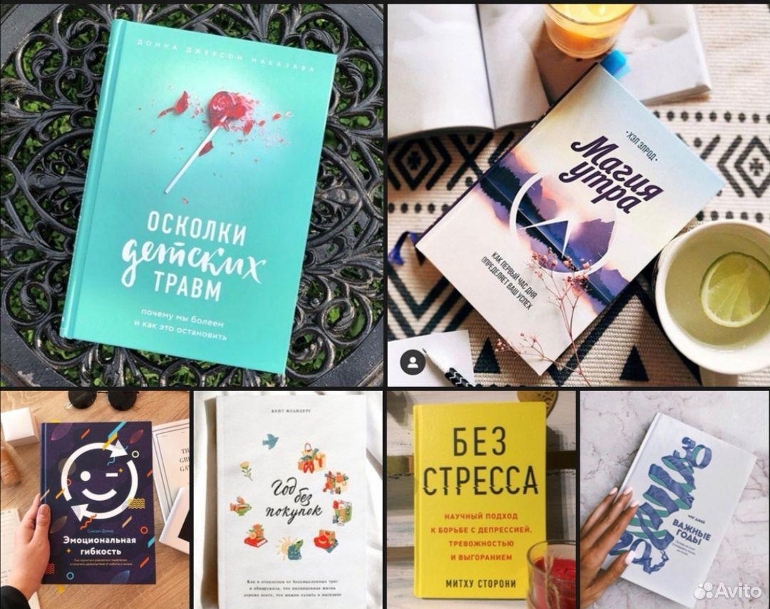 Книги  89159880249 купить 2