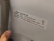 Стиральная машина indesit на запчасти