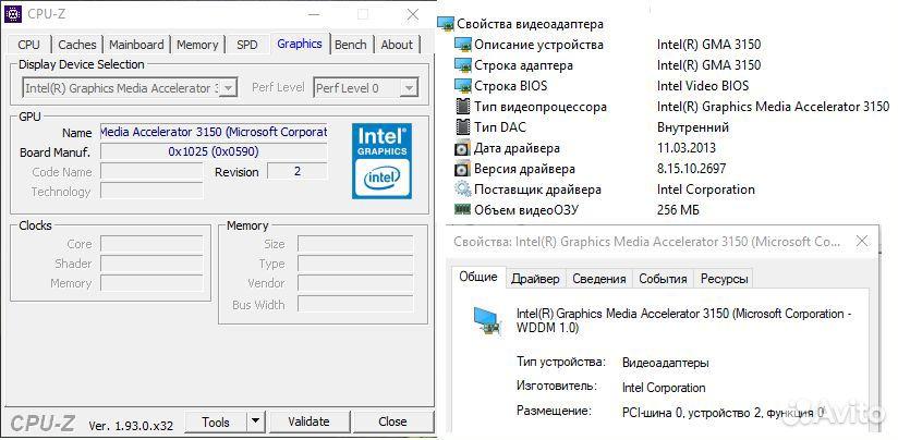 Нетбук Acer Aspire One Happy 2  89531370793 купить 5