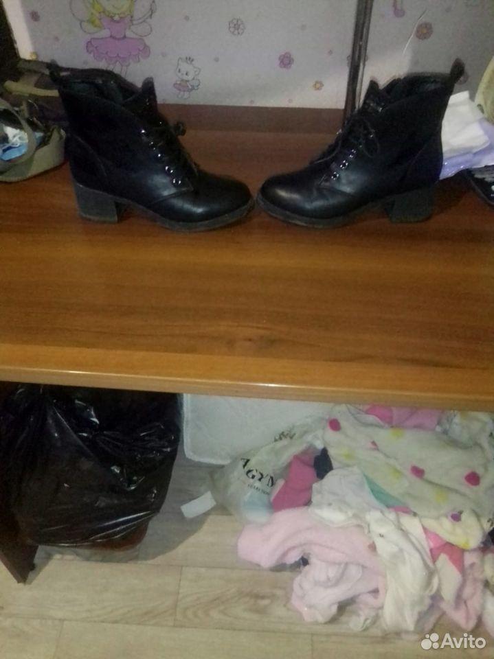 Ботинки  89144500585 купить 3