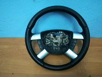 Руль ford focus 2 с кнопками круиз контроля
