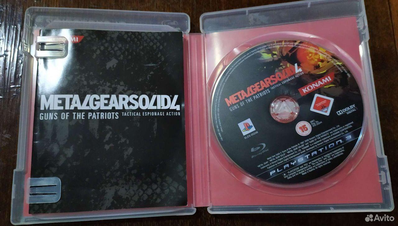 Metal Gear 4 Guns of the Patriots ps3  89020637942 купить 2