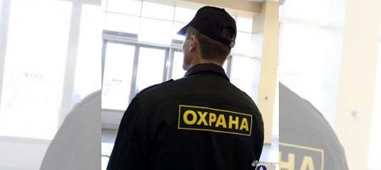 Работа в кемеровской области удалённо предложения по удаленной работы