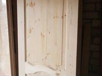 Двери из массива сосны с коробкой. В наличии