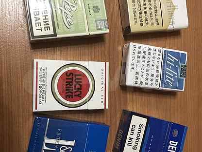 купить американские сигареты в москве на авито