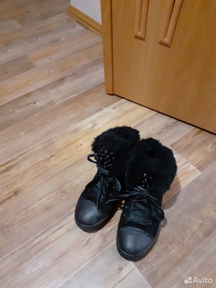 Ботинки  89617797910 купить 2