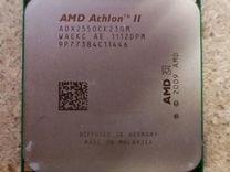 AMD Athlon II X2 255 3.1GHz