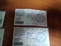 Билеты в Аквапарк Ривьера — Билеты и путешествия в Казани
