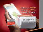 Карта памяти Samsung EVO Plus 256 гб microSD sdxc