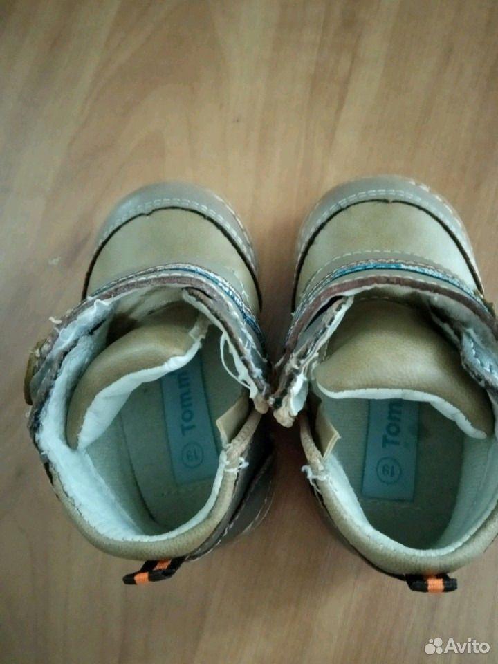 Ботинки  89529607863 купить 1