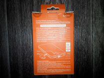 Универсальный внешний аккумулятор InterStep pb4000